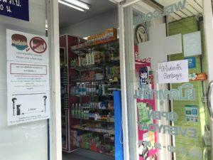プーケットの街の中にある薬局