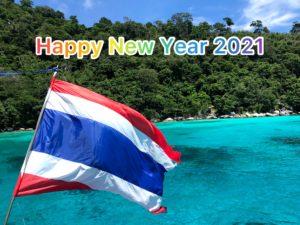 プーケットでダイビング New Year 2021