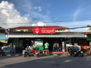 プーケットでダイビング 南タイ料理
