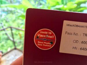 タイ、プーケットでコロナワクチン接種