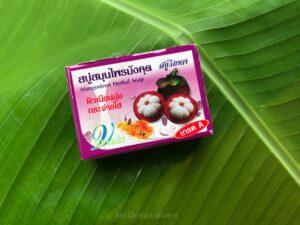 雨季のプーケット 南国フルーツのマンゴスチン石鹸
