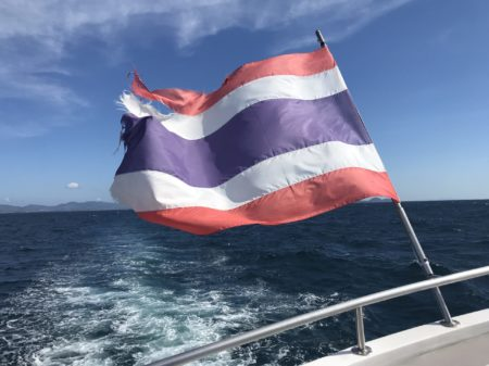 タイの国旗